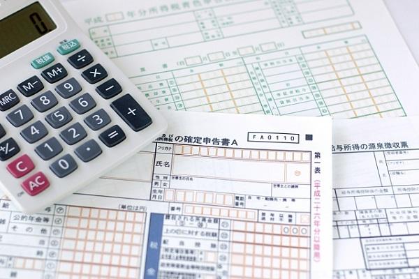 本人確認不要のオンラインカジノでも確定申告&納税を必ずしましょう。