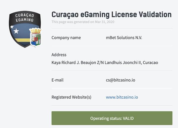ビットカジノが取得しているのはキュラソー島発行のカジノライセンス!