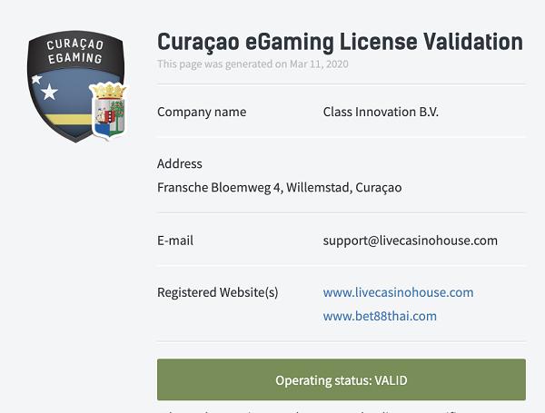 ライブカジノハウスが取得しているのはキュラソー島発行のカジノライセンス!