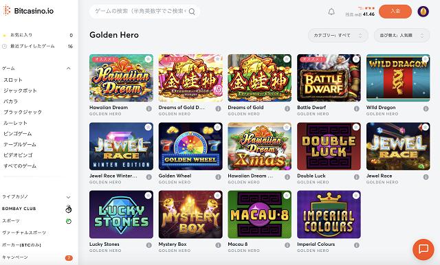ビットカジノでプレイ可能なGolden Heroのスロットは?